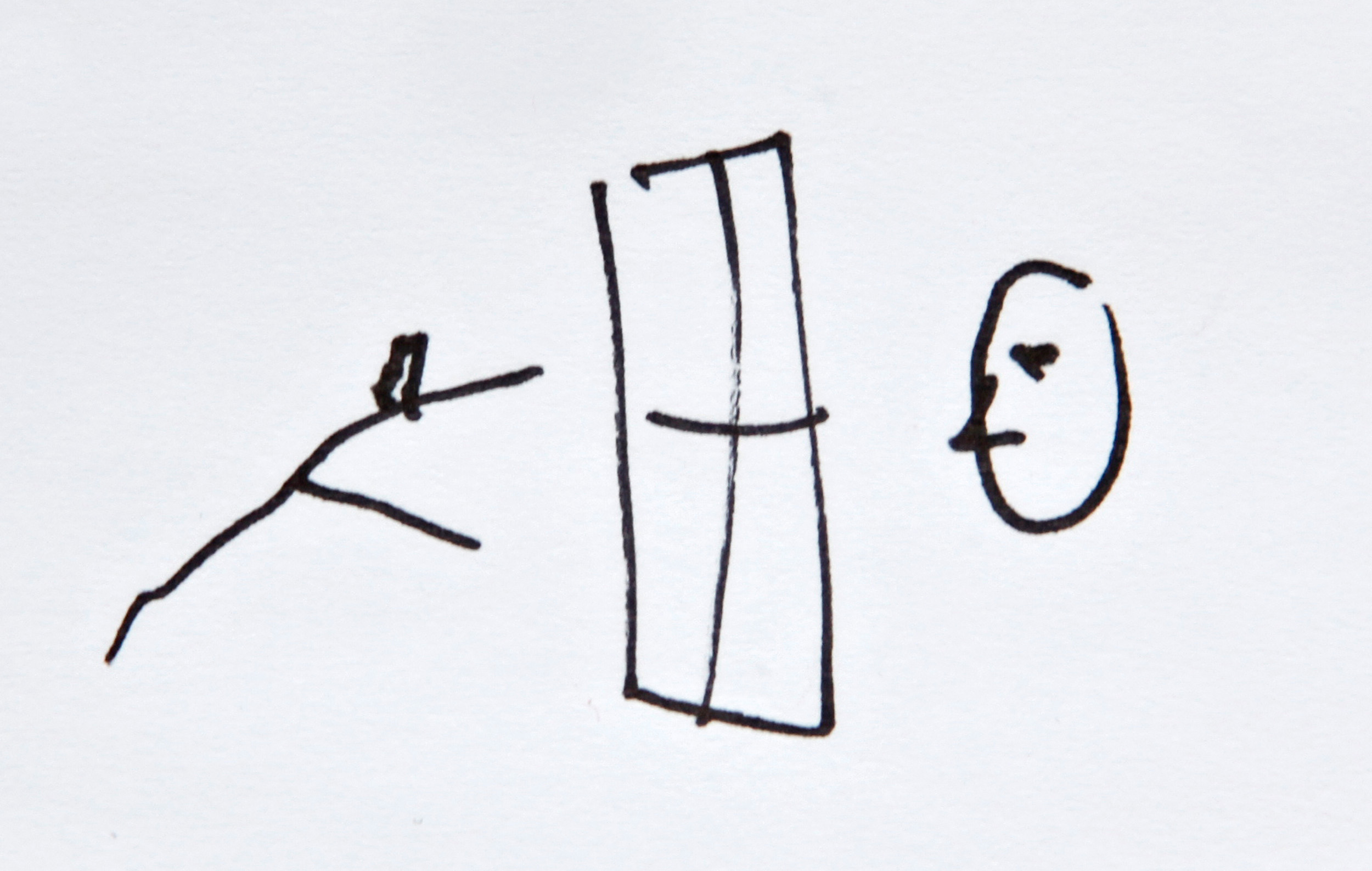 Sketch for  Two Views , 2011