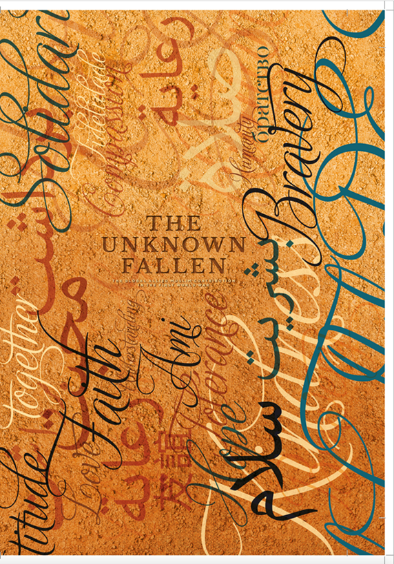 the unknown fallen cover (forgotten heroes).png