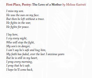 The Love of a Mother, by Melissa Kastrati