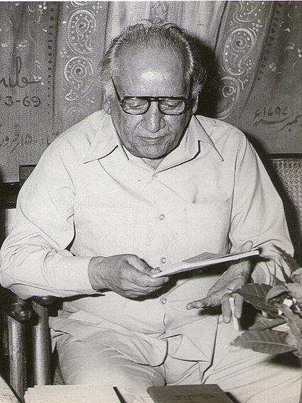 Faiz Ahmed Faiz -