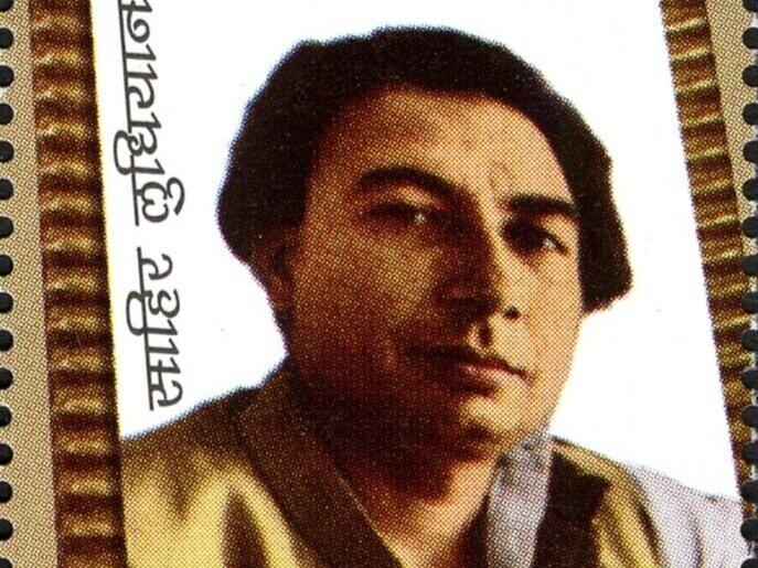 Sahir Ludhianvi -