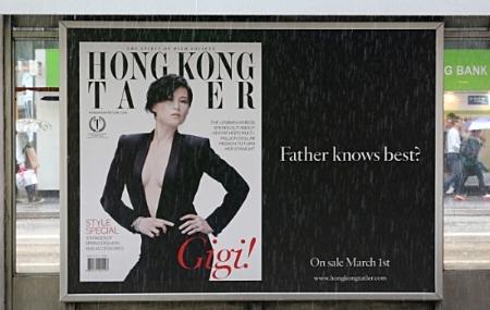 Hong Kong Tatler's advertisement in Hong Kong, 2013. © Minna Valjakka.