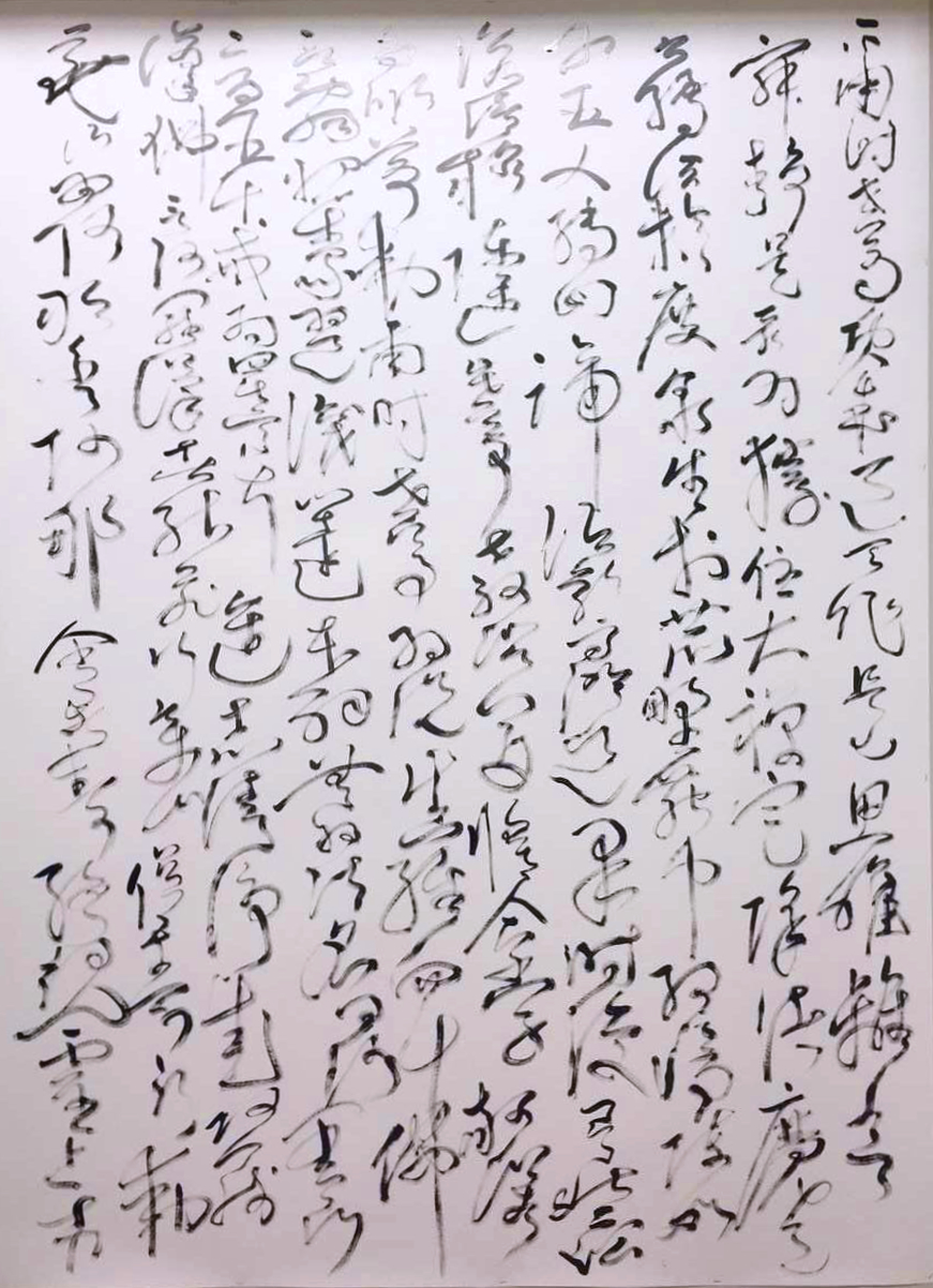 1st layer of Past Continuous a copy of Huaisu's Cursive Script (737–799)