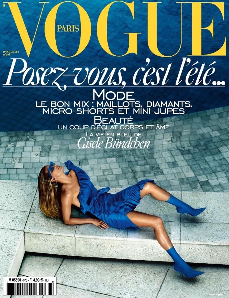 Vogue - Juin, Juillet 2017 - Couv.jpg