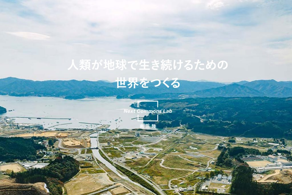 NCL.jpg