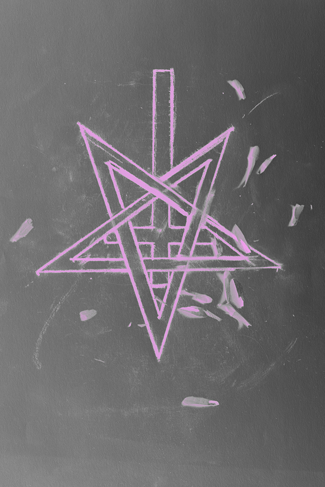 Unholy in Pink Sigil (2017)