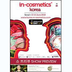 in-cosmetics Korea Preview   in-cosmetics@showtimemedia.com