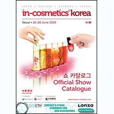in-cosmetics Korea Catalogue - Korean & English   in-cosmetics@showtimemedia.com