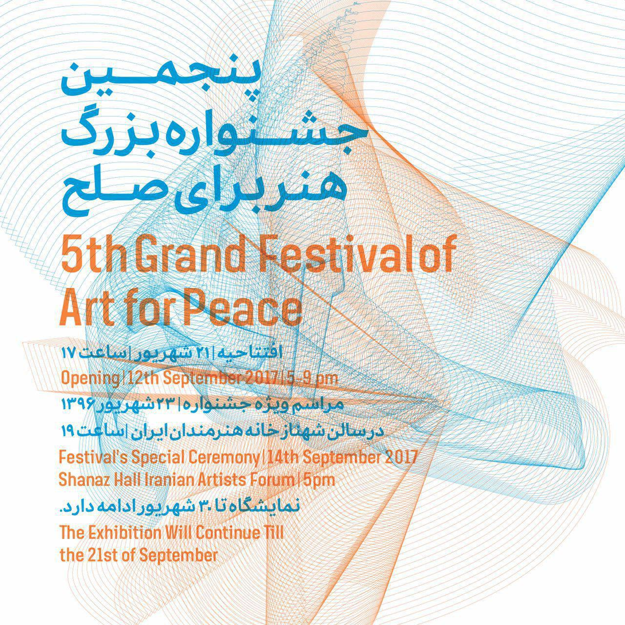 art-for-peace.jpg