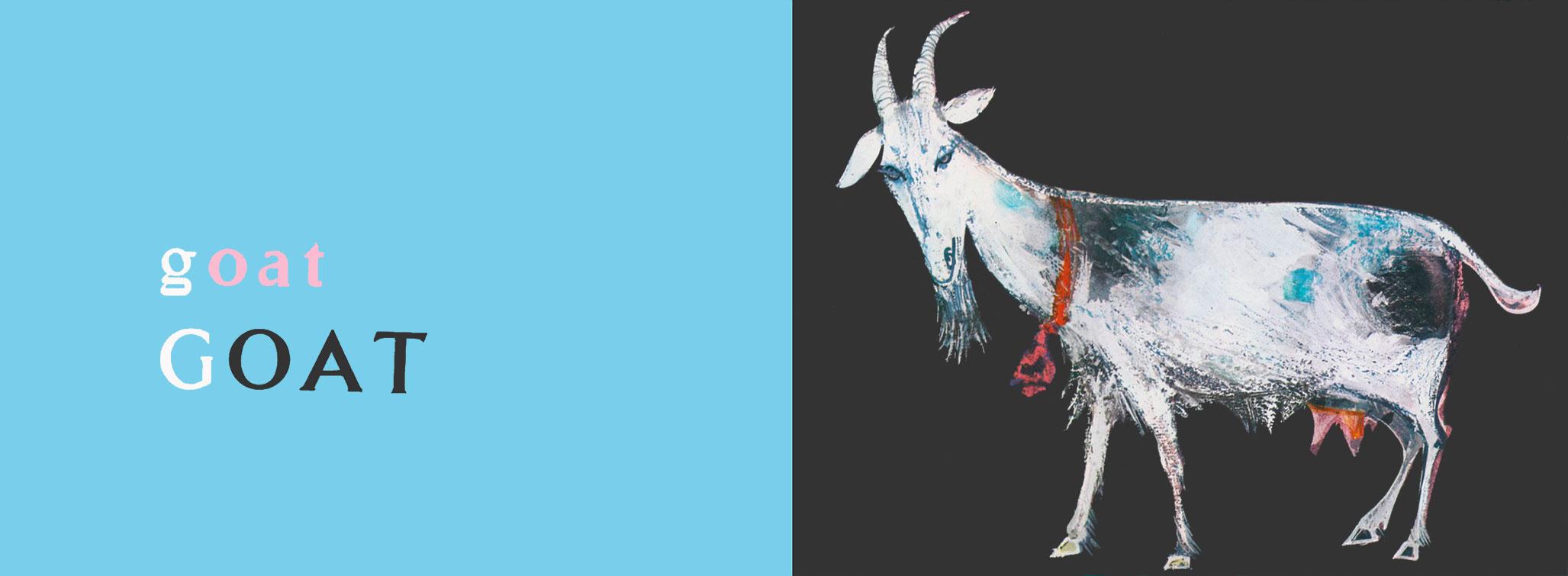 G-for-goat-brian-wildsmith-ABC.jpg