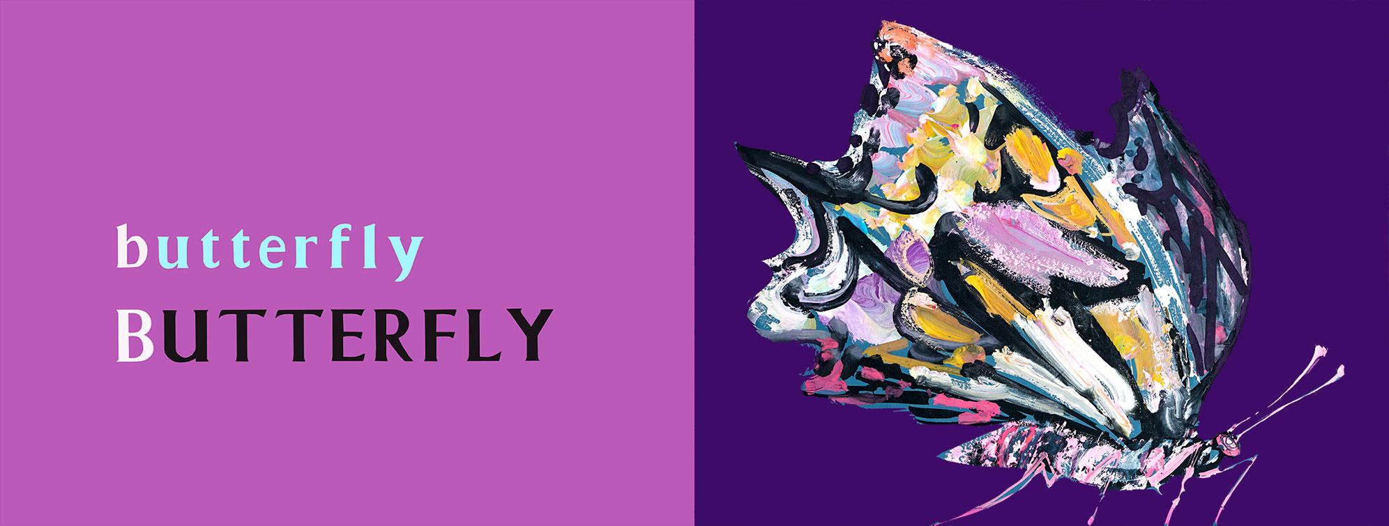 b-for-butterfly-brian-wildsmith-ABC.jpg