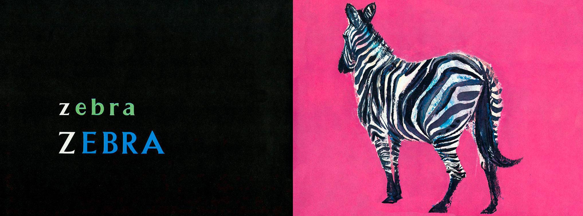 z-for-zebra-brian-wildsmiths-ABC.jpg