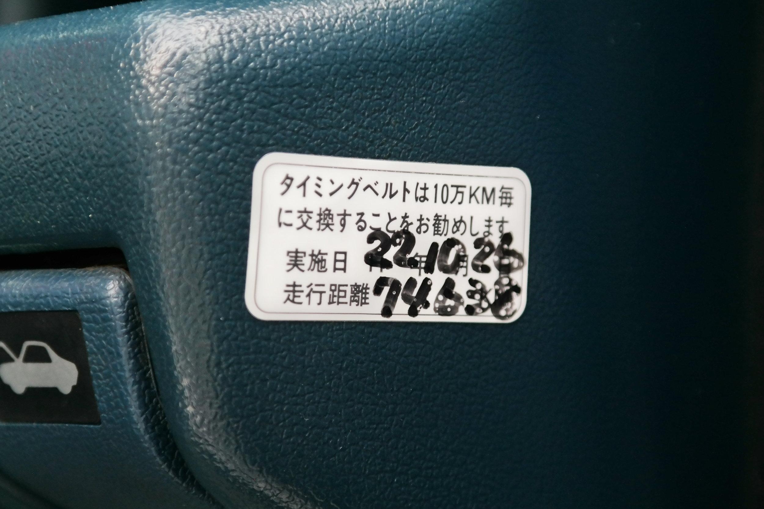 SAM_2517.JPG