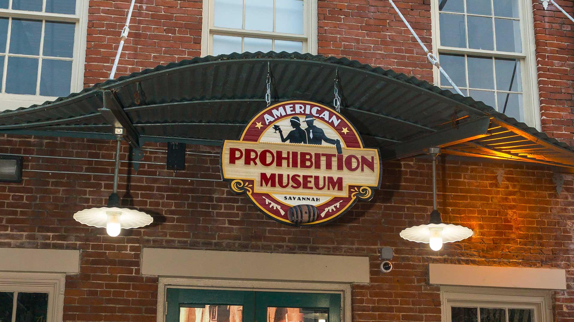 American Prohibition Museum savannah.jpg