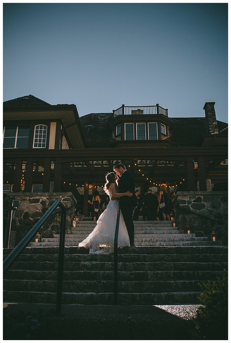 wedding at cecil green park house