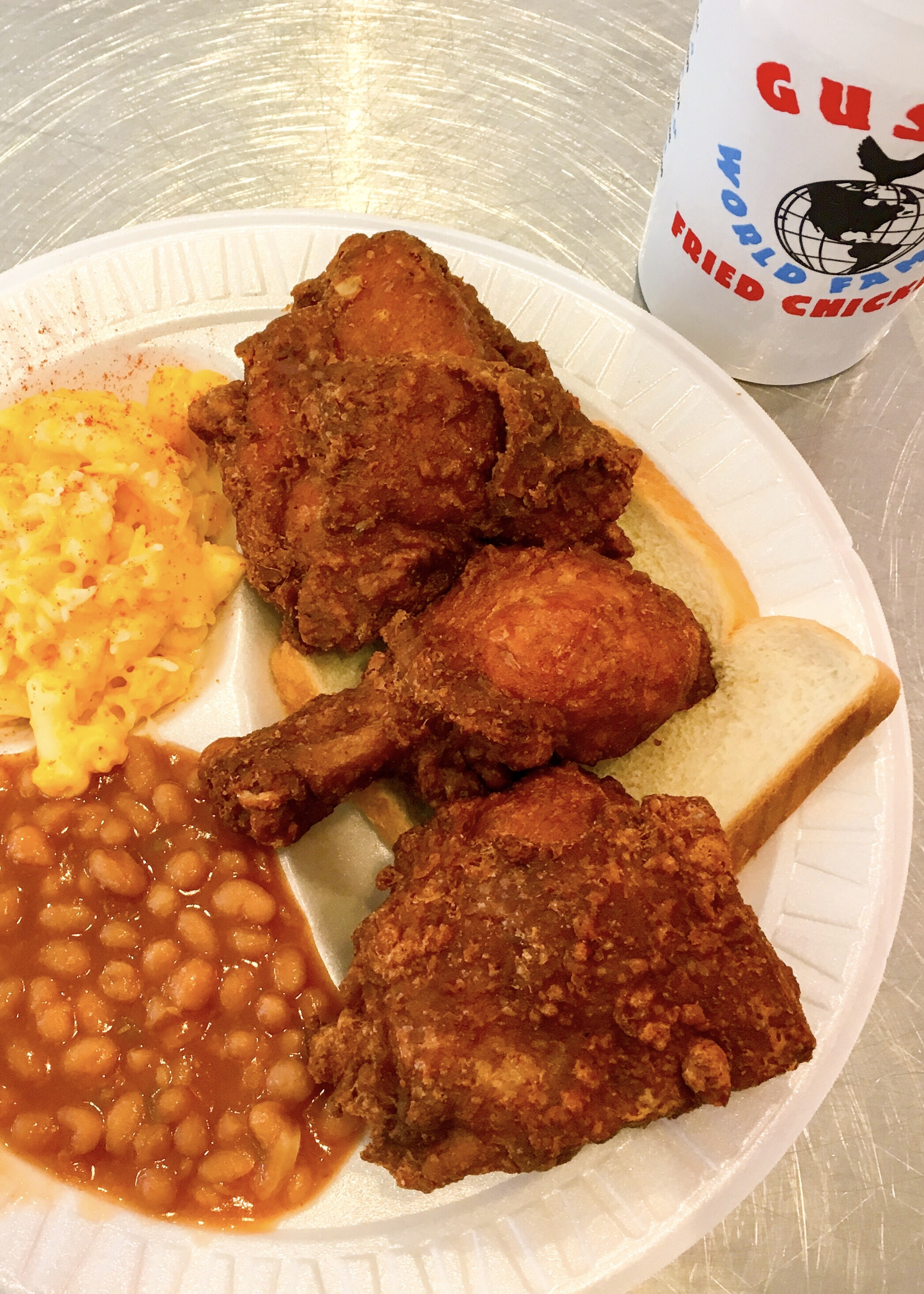 9. Eat Gus's Fried Chicken. - Just go.