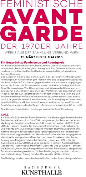 """Ankündigung Flyer """"Feministische Avantgarde der 1970er Jahre"""" CALL Audio Beiträge in der Hamburger Kunsthalle, 2015"""