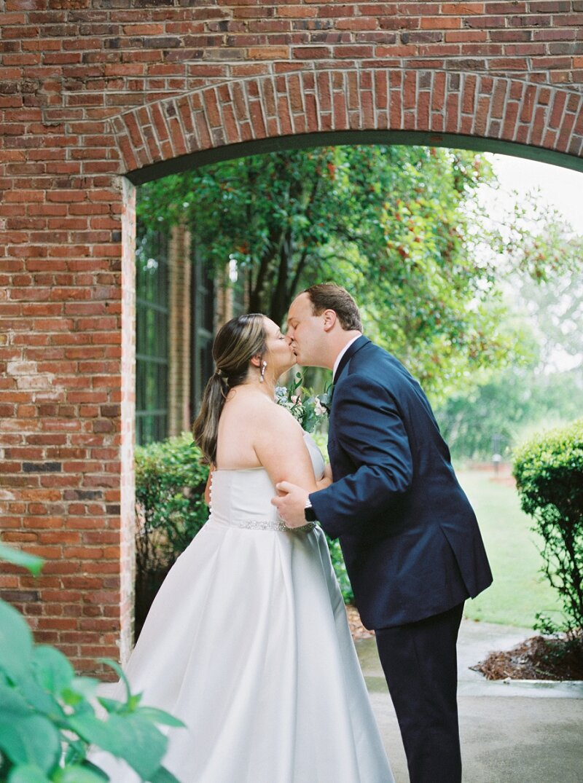 Bibb Mill Columbus Wedding