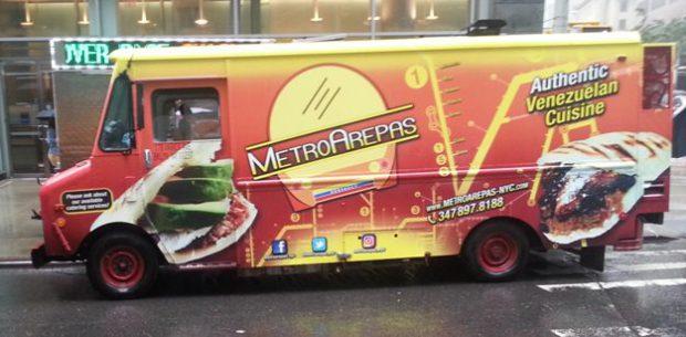 metroarepa.jpg