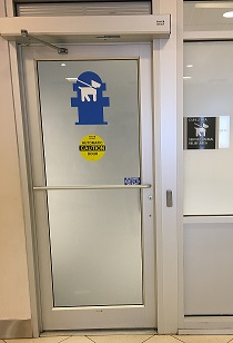 A bathroom for dogs at Hartsfield-Jackson Atlanta International Airport