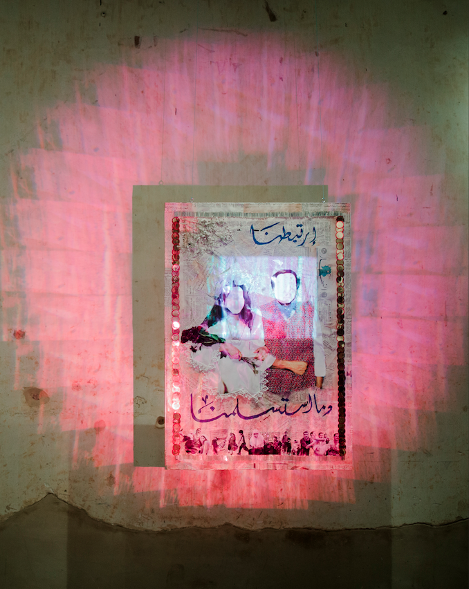 CIVIL LOVE EXHIBITION AT BEIT BEIRUT -  Rtabanta w Ma Staslamna - 16mm animation projection over Mixed Media Collage.