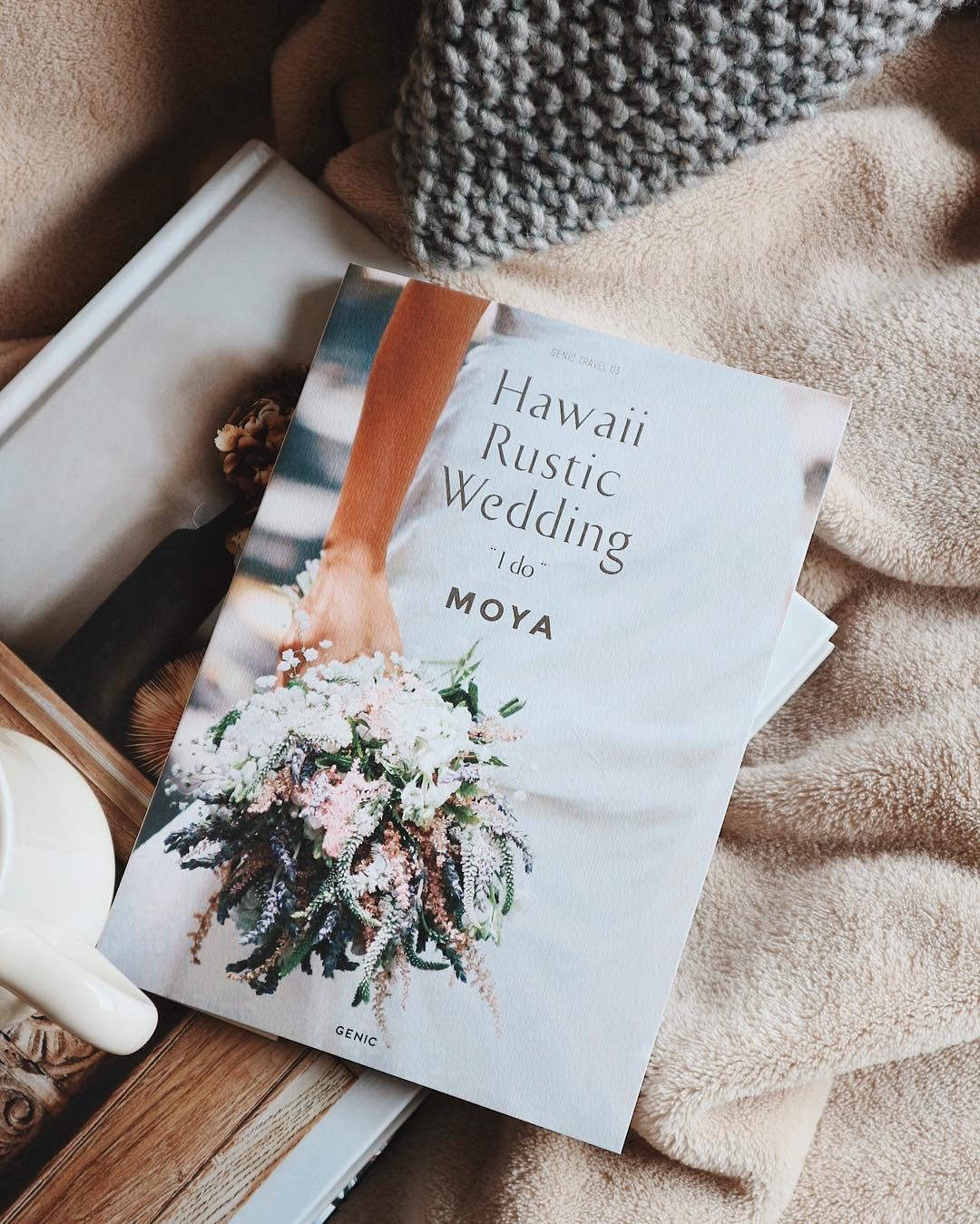 Bridal Flowers Hawaii Moya Wedding Book