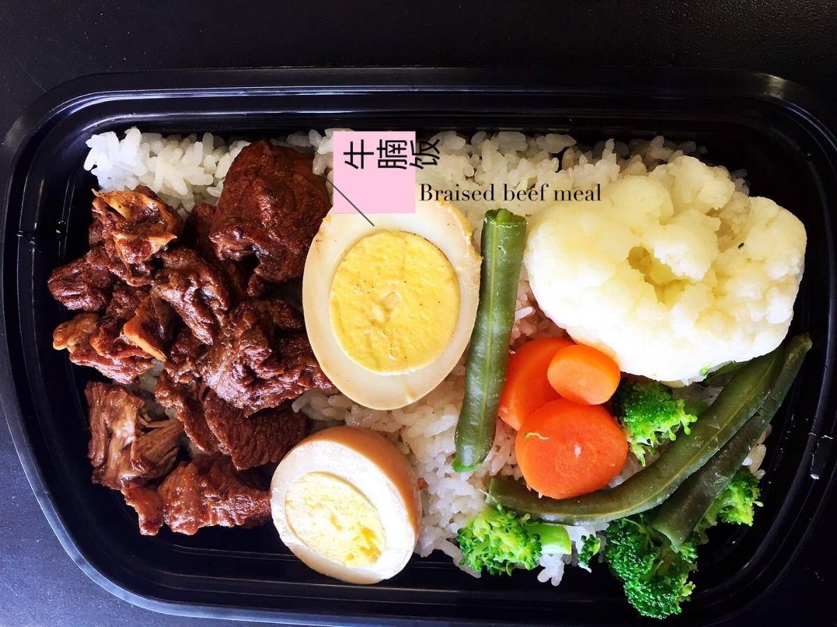 Beef wRice.jpg