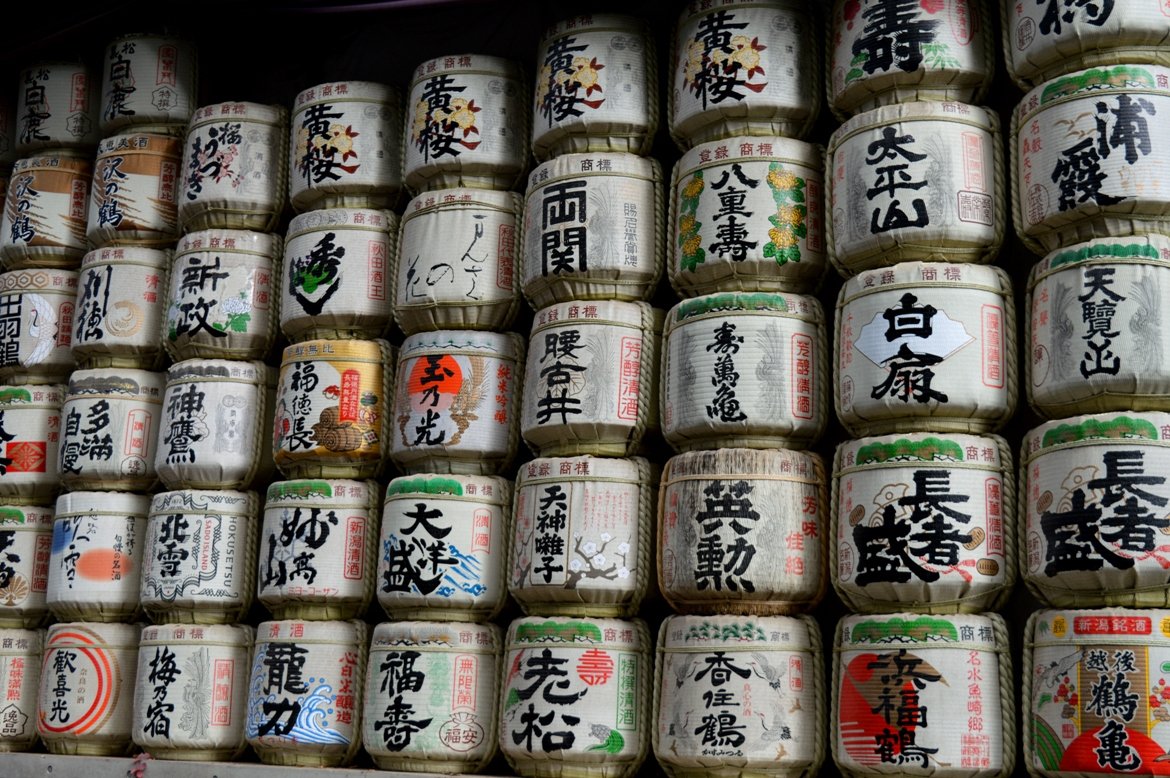 Japanese wedding - barrels