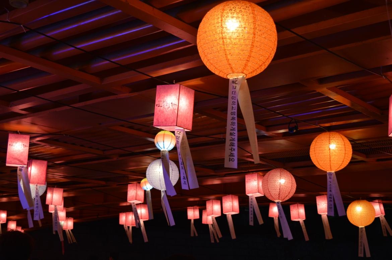 Ευχές για το Seoul Lantern Festival