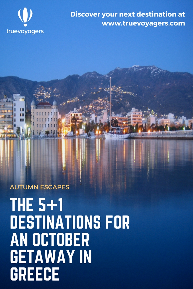 The 5+1 destinations for an October getaway in Greece - Volos