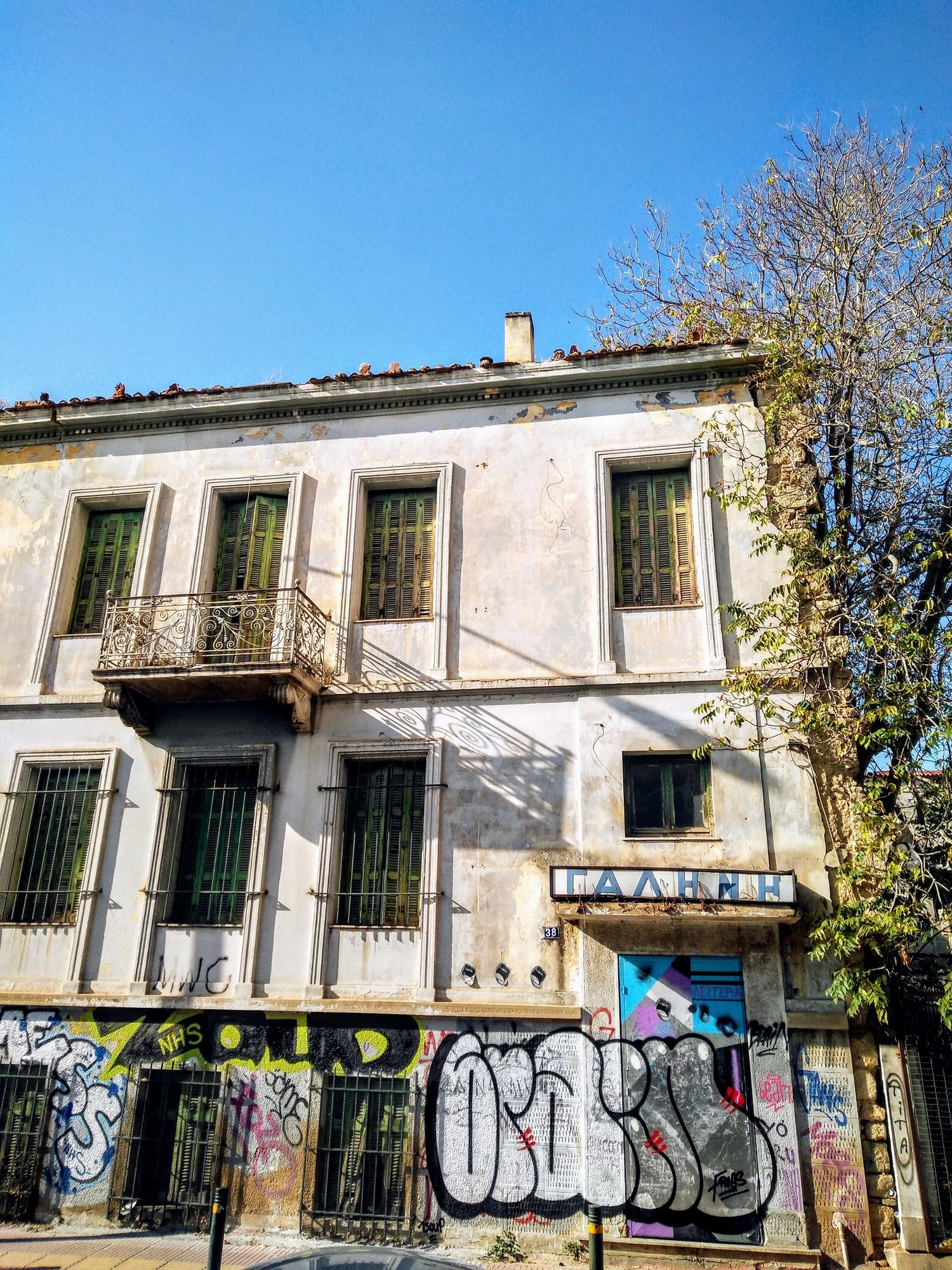 Urban feeling in Keramikos neighborhood. Source: Truevoyagers