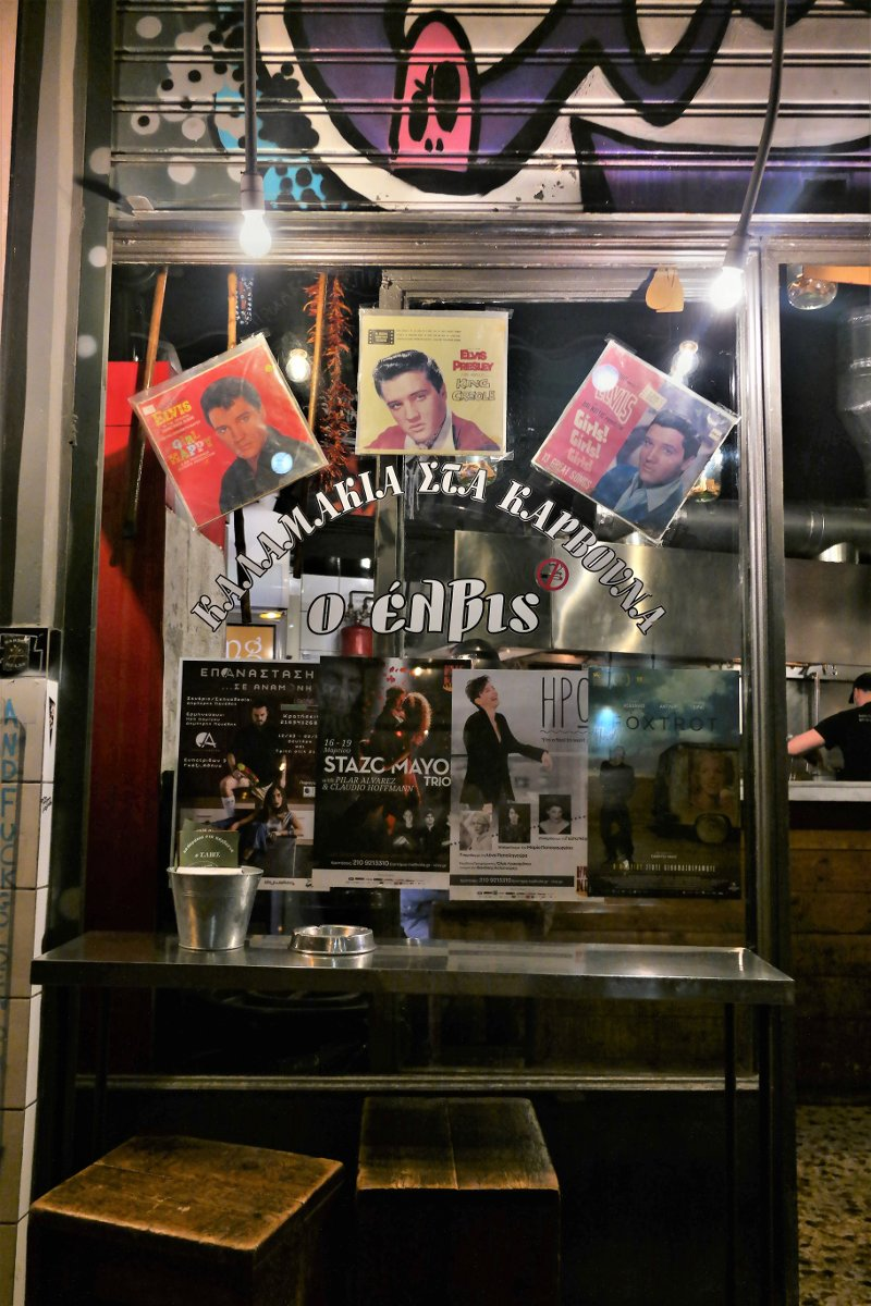 Try some of the best souvlaki in Athens at  Elvis . Source: Truevoyagers