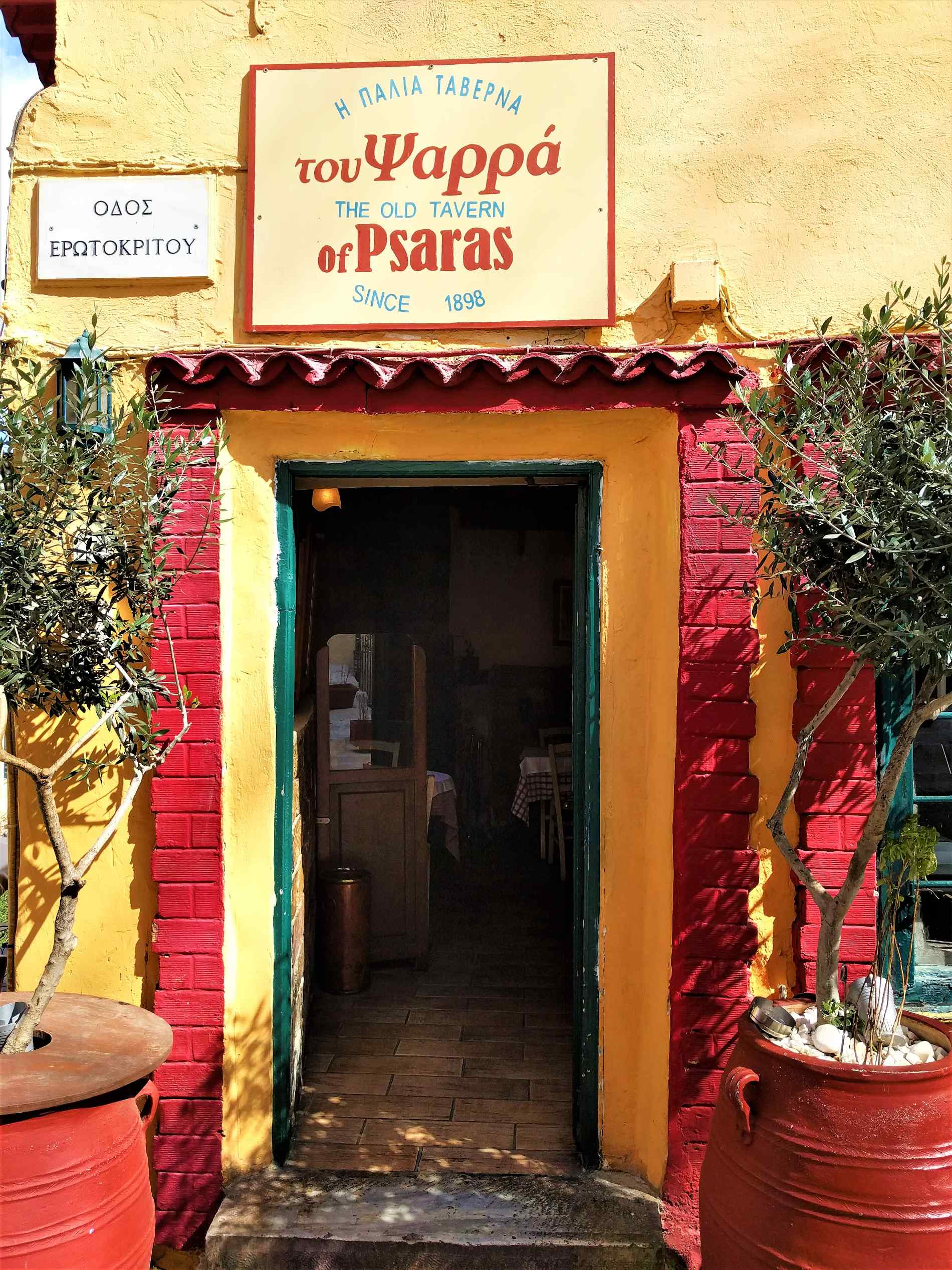 The old tavern of Psaras  offers delicious and traditional Greek food at reasonable prices.
