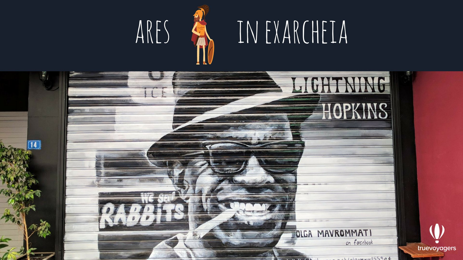 Ares in Exarcheia. Copyright: Truevoyagers