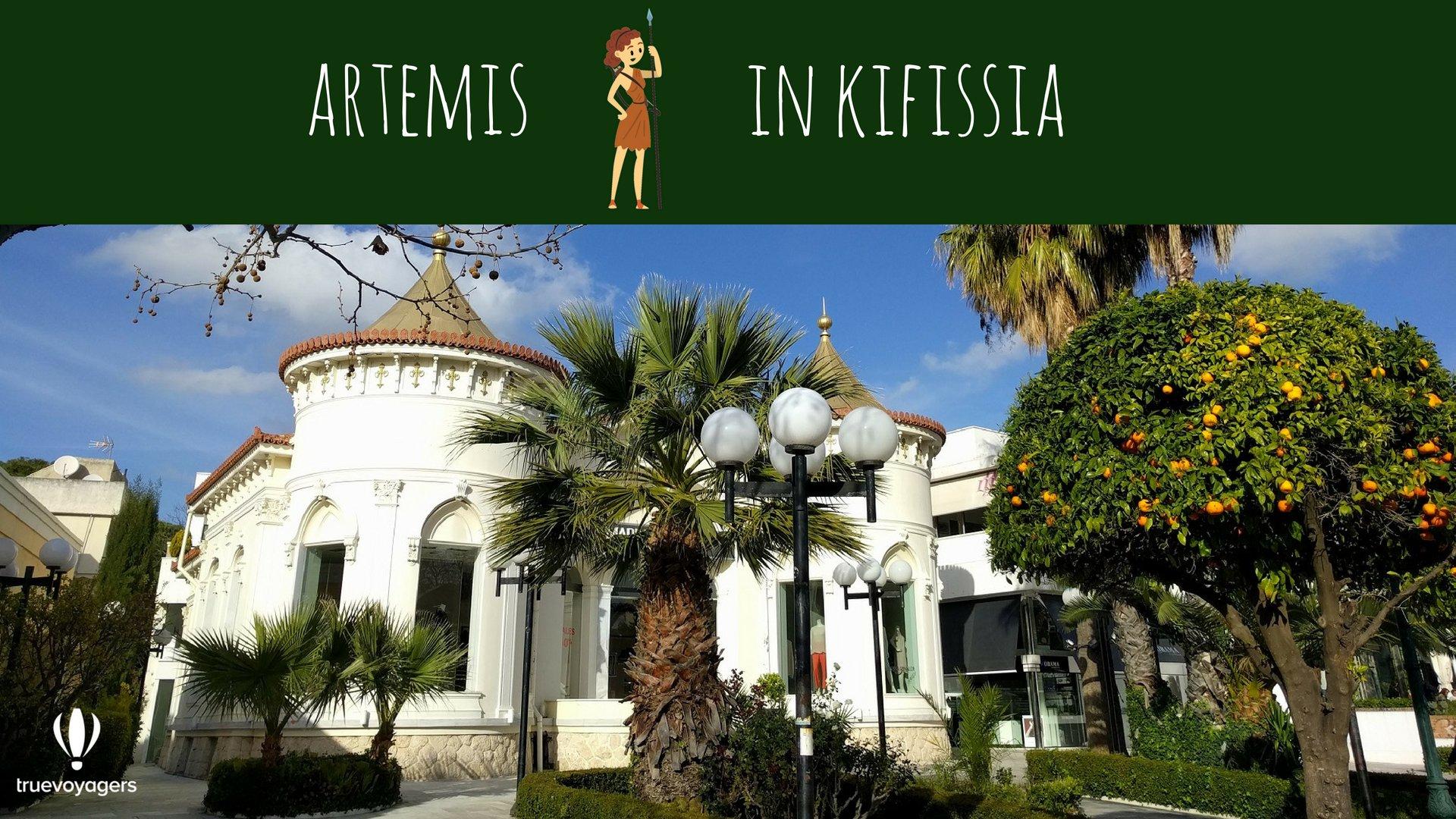 Artemis in Kifissia. Copyright: Truevoyagers