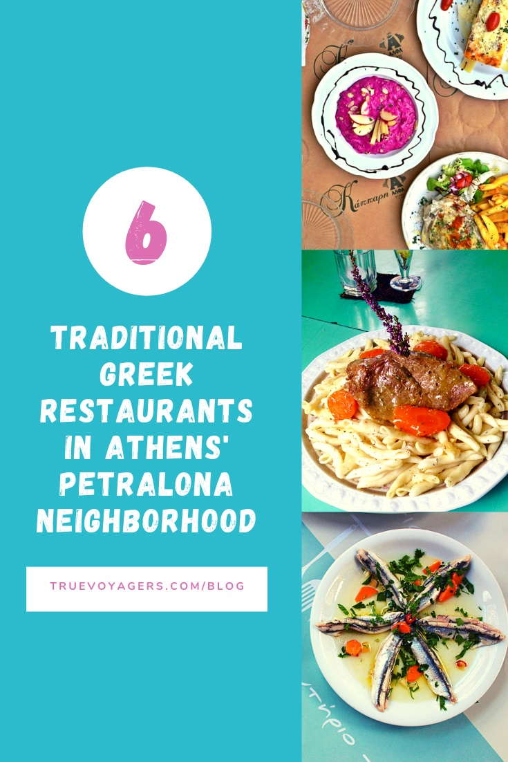 Eating in Athens: Exploring Petralona Neighborhood by Truevoyagers