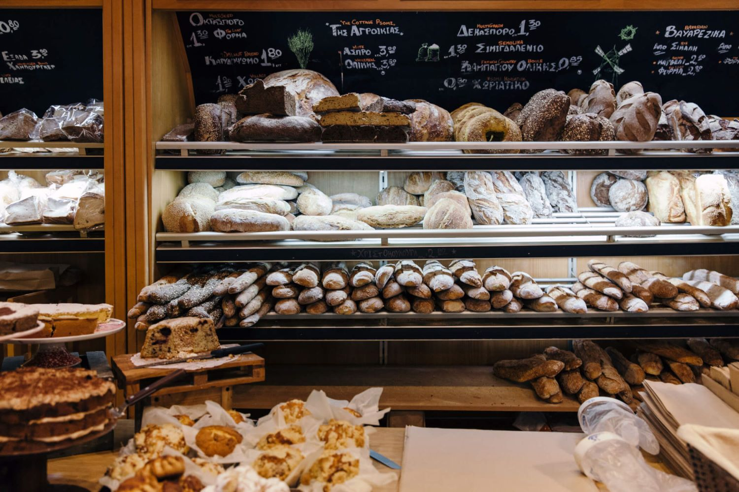 To all the bread lovers: here you will find a big selection of around 30 different kinds of bread to choose from. Photo source: traveltoathens.eu