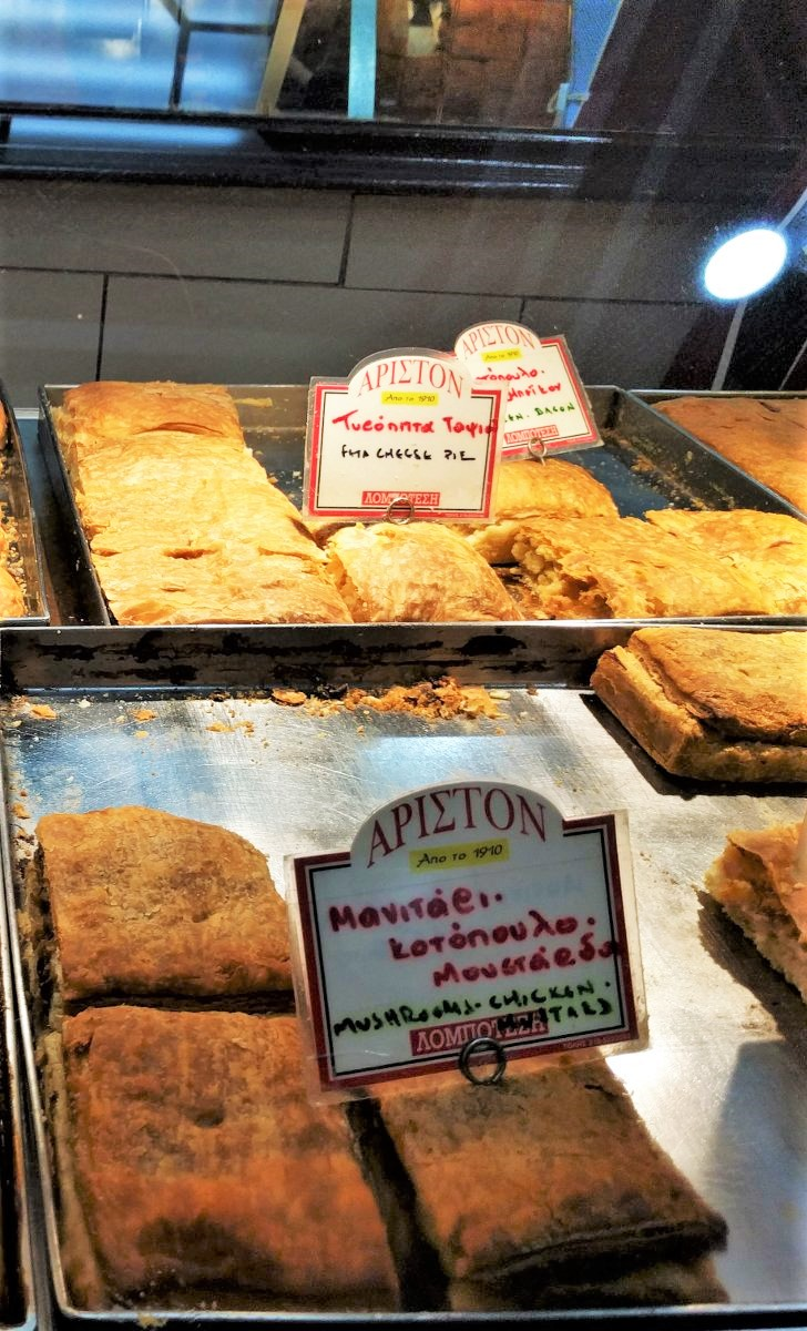 Choose Ariston for some of the best savory pies in Athens! Source: Truevoyagers
