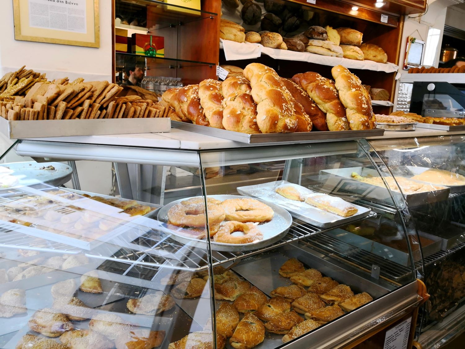 Buy all different kinds of Greek pies and breads at Pnyka, Pagkrati, Athens. Photo source: Truevoyagers