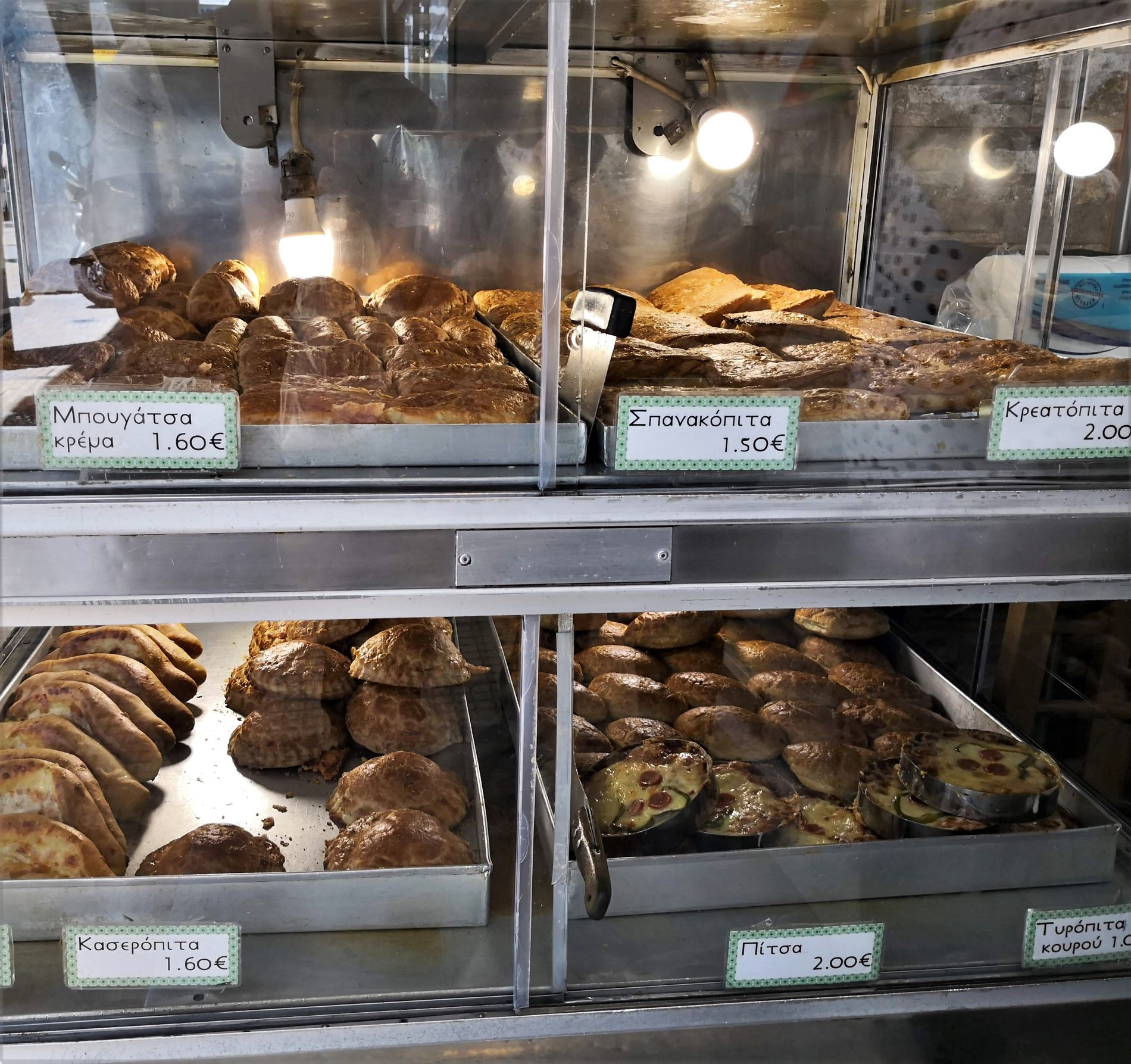 Besides ' tiropita ',  Mam  offers many different varieties of savory and sweet pies. Photo source: Truevoyagers