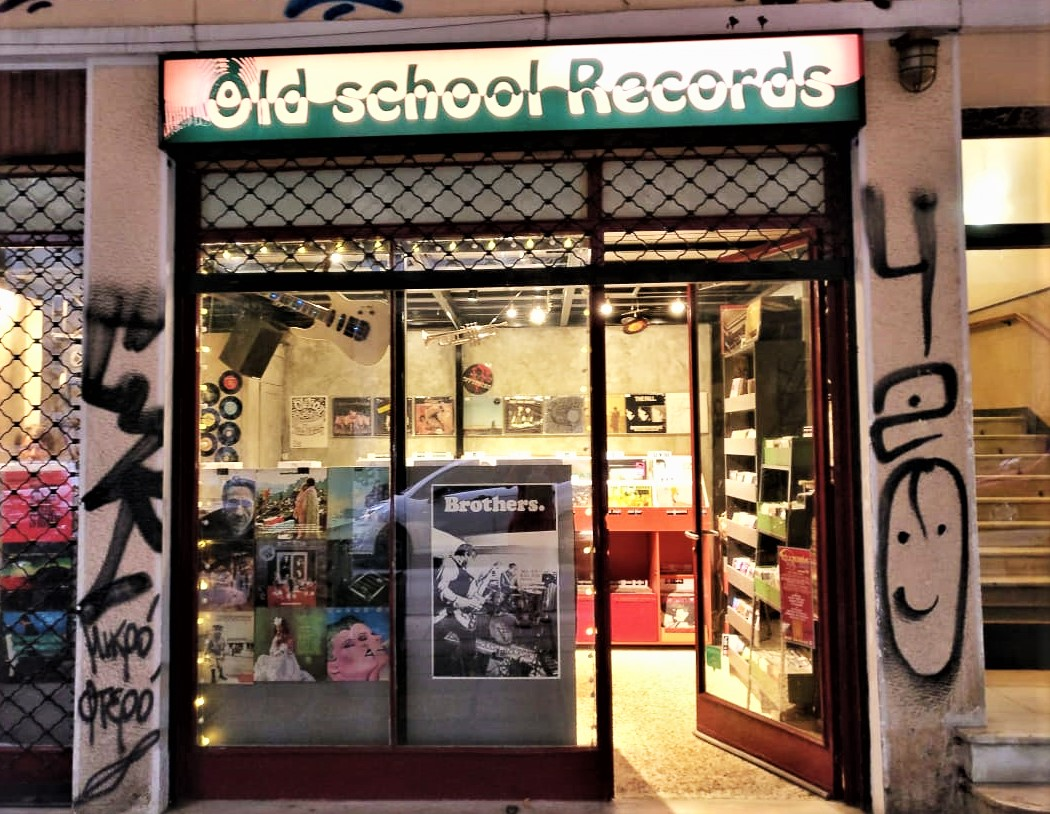 Recently opened, Old School Records has an interesting selection of second hand vinyl records and CDs of many different kinds of music. Photo source: Truevoyagers
