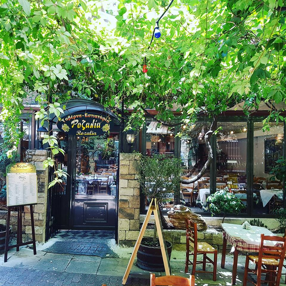 Rozalia is must-visit Greek taverna in Exarcheia, with traditional home-made style recipes. Photo source: Rosalia