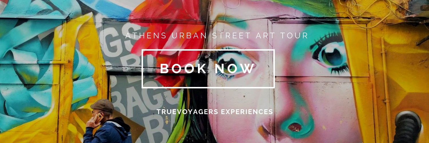 Book our  Street Art Tour  and get to know all the hidden messages of the Athenian art scene!