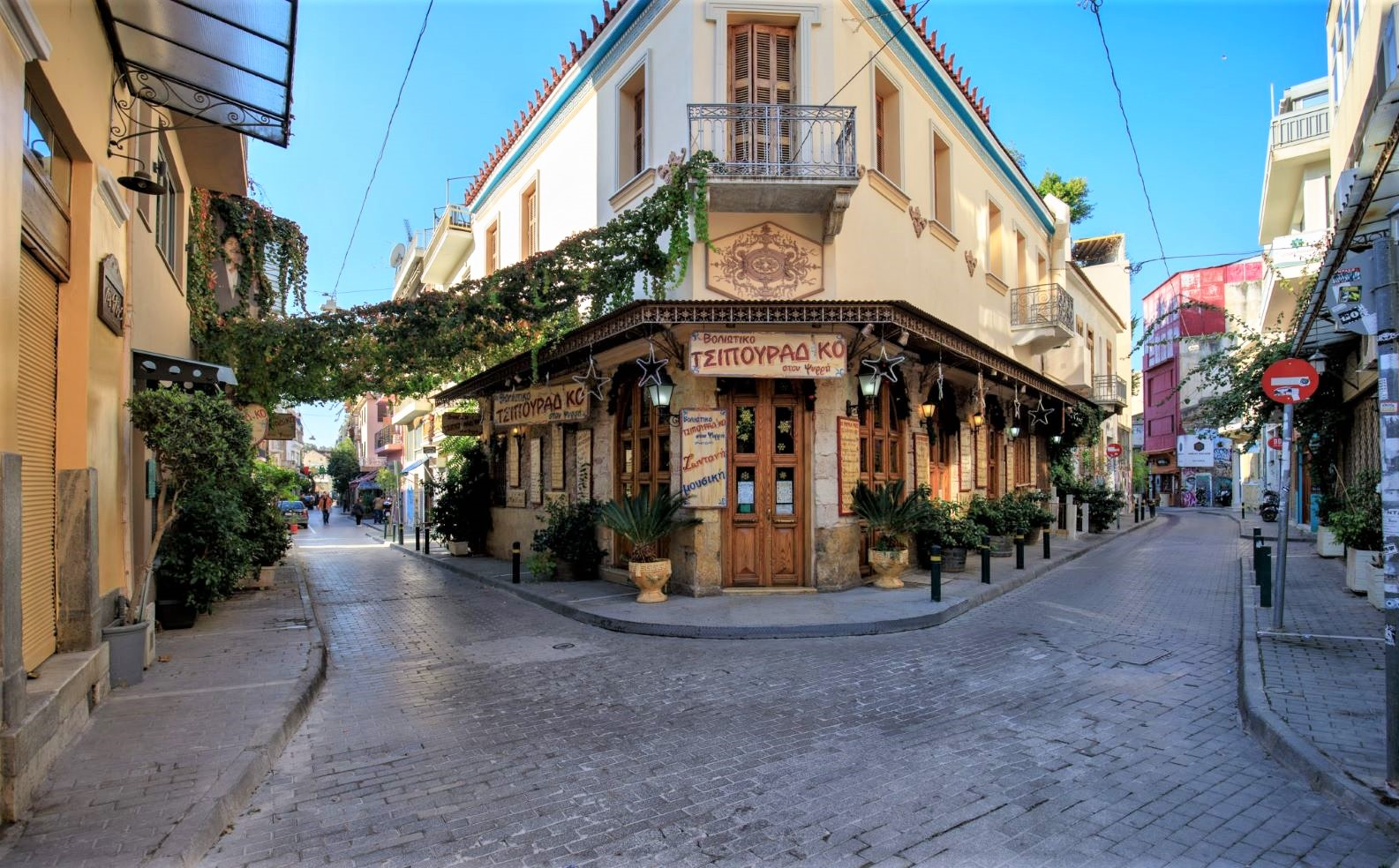 Listen to some live Greek music while enjoying traditional local  meze  in  Voliotiko , Athens. Photo source: cntrlstay.com