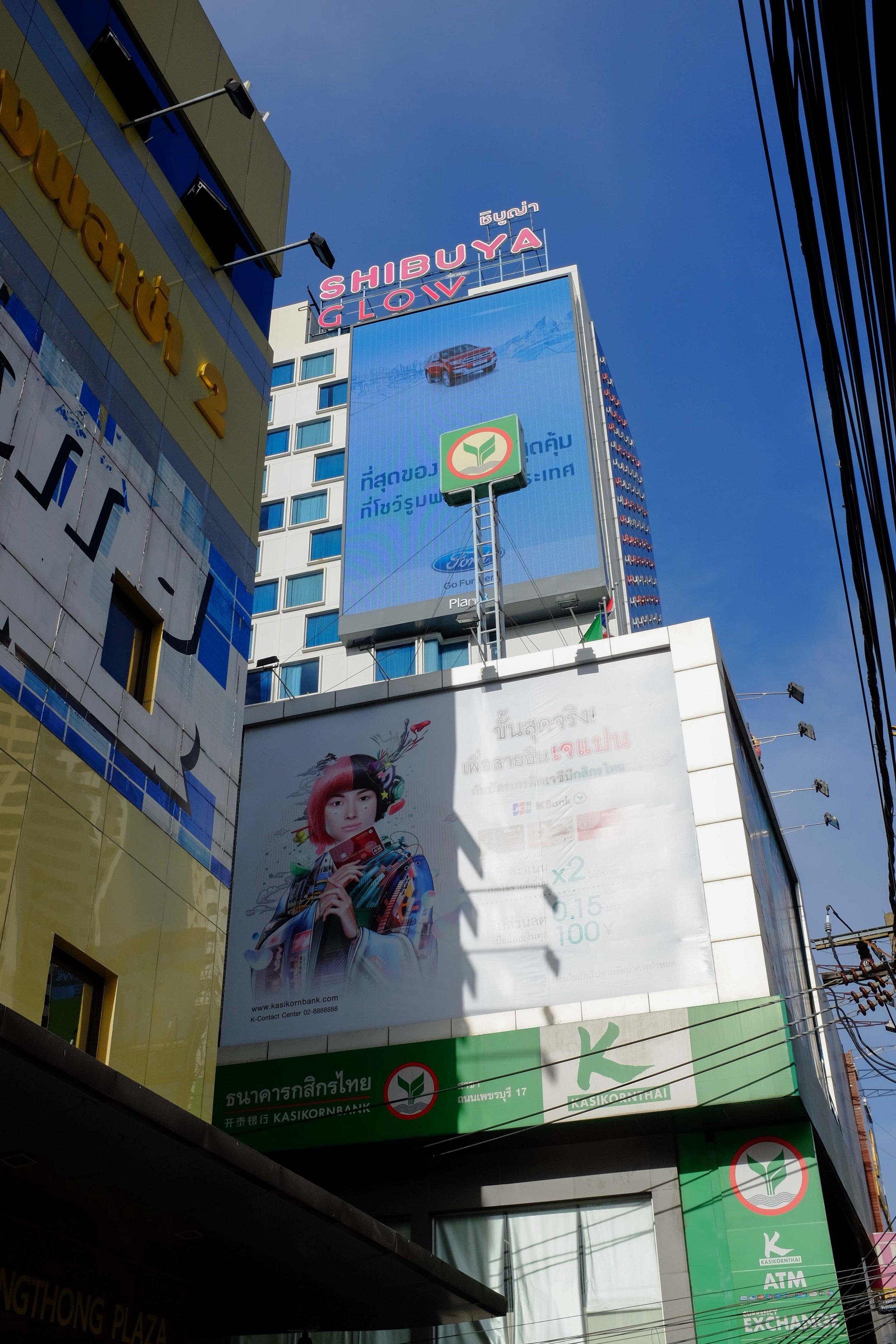 2018_Bangkok_DSCF3408_copy.jpg