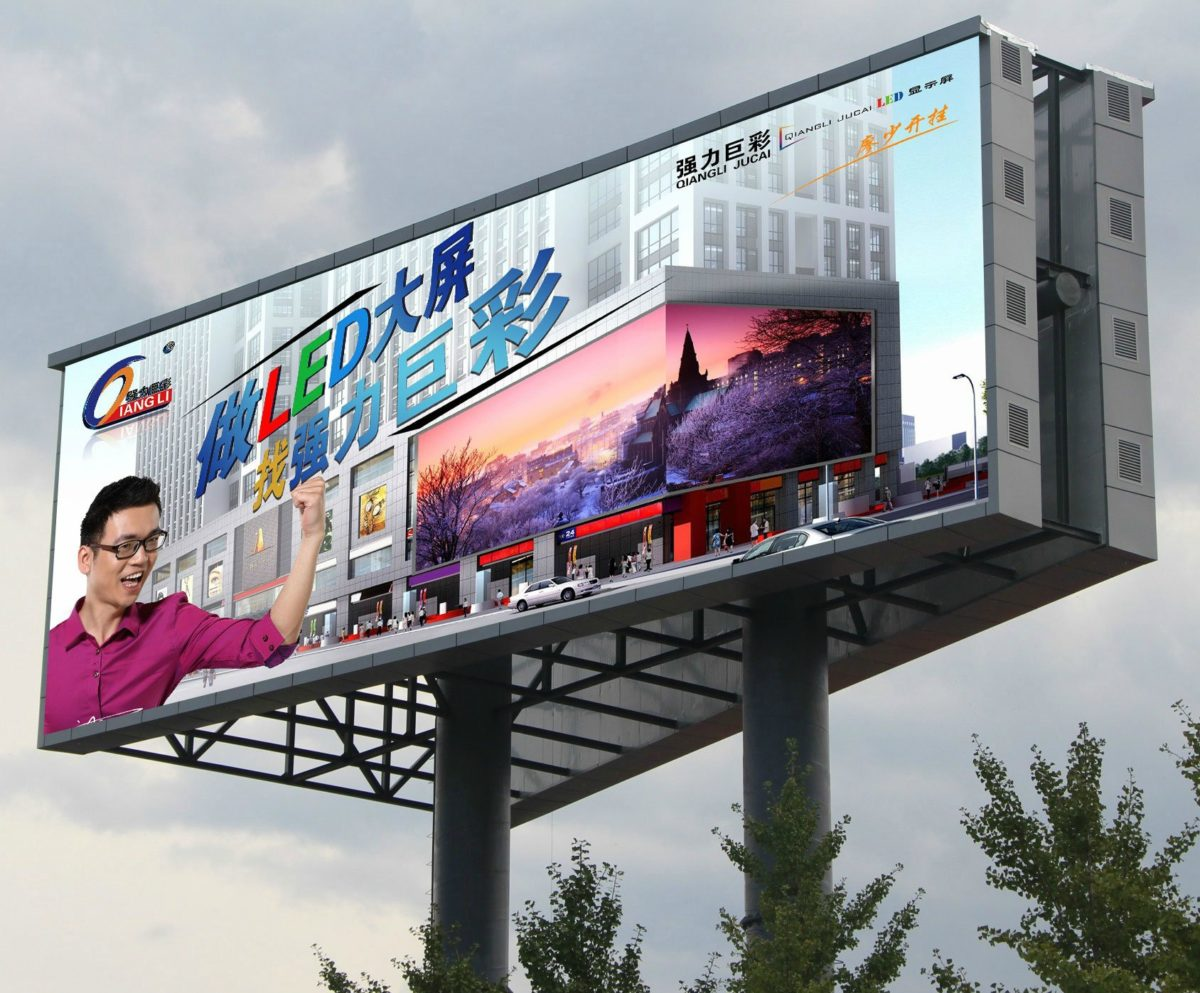 avitor-outdoor-led-video-billboards.jpg