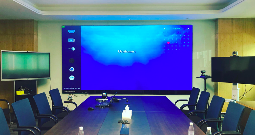 176 inch UTVIII - The largest boardroom display available today