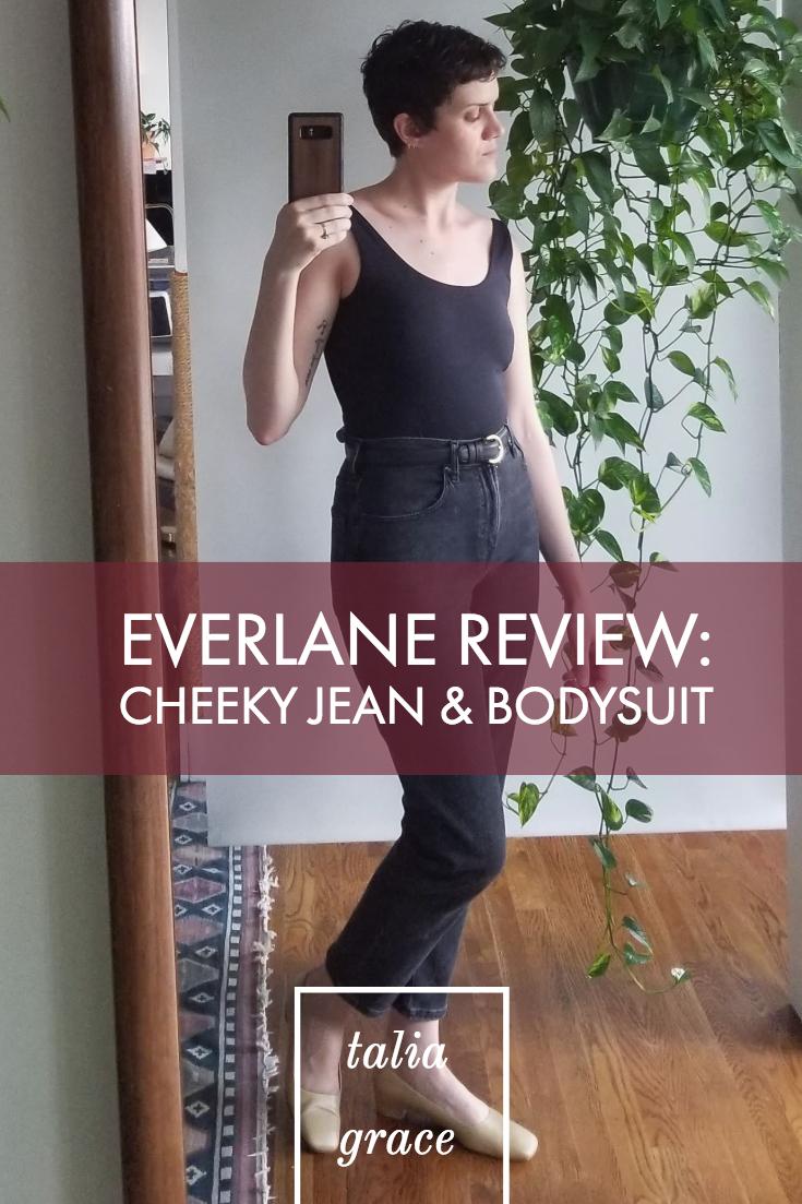 everlane-pin.jpg