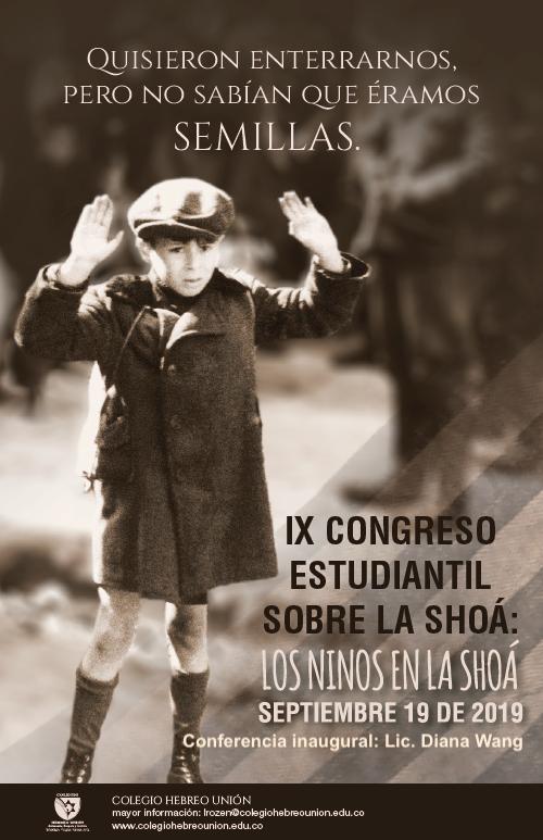 flyer congreso 2019.png