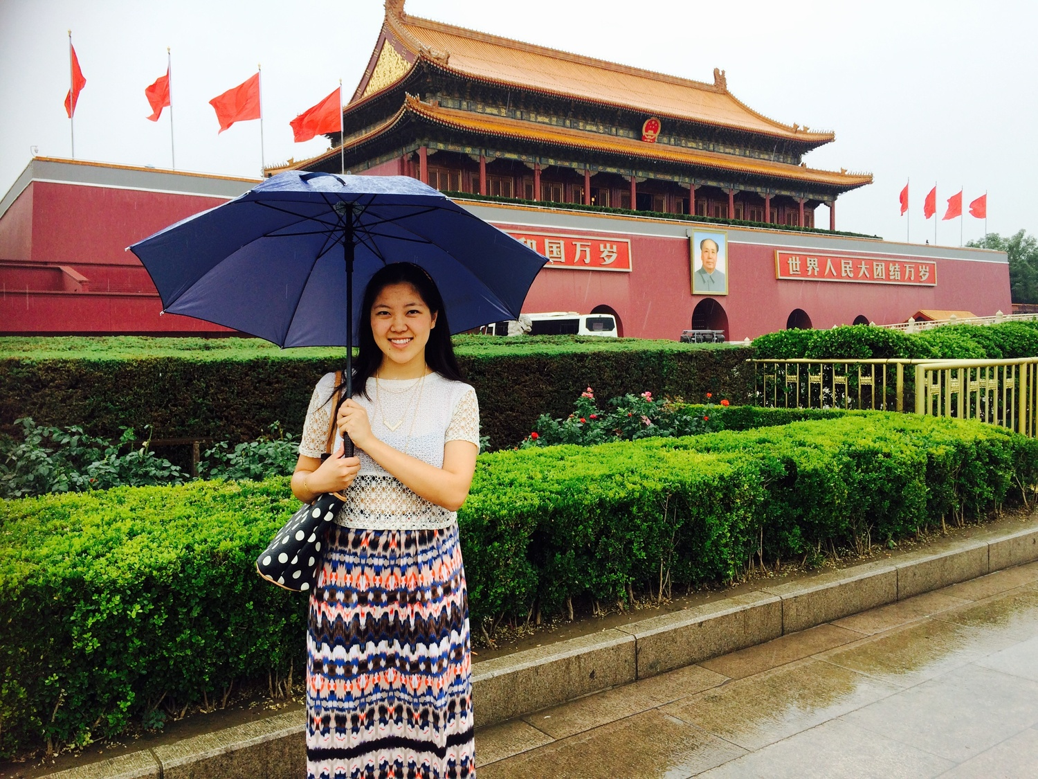 When in Beijing - Published in the Harvard Crimson.